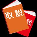 Xperia™ VL 取扱説明書 logo