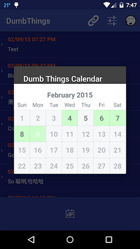 【免費生活App】Dumb Things-APP點子