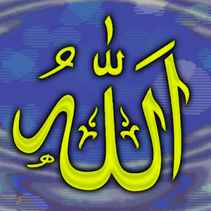 Allah Live Wallpaper for PC and MAC