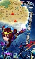 Screenshot of 明珠轩辕 免费游戏