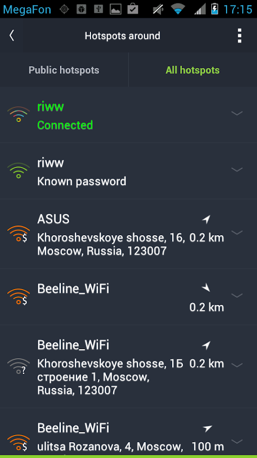osmino Wi-Fi: free WiFi - screenshot