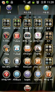 GO Launcher EX Gold Theme - screenshot thumbnail