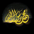 Muhammad Live Wallpaper icon
