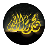 Muhammad Live Wallpaper