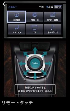 SAI Mobile Catalogのおすすめ画像4