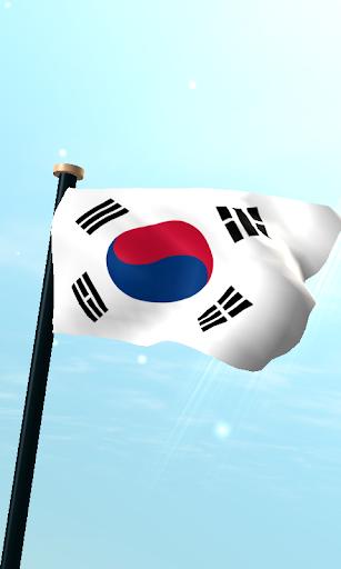 韓國旗3D動態桌布
