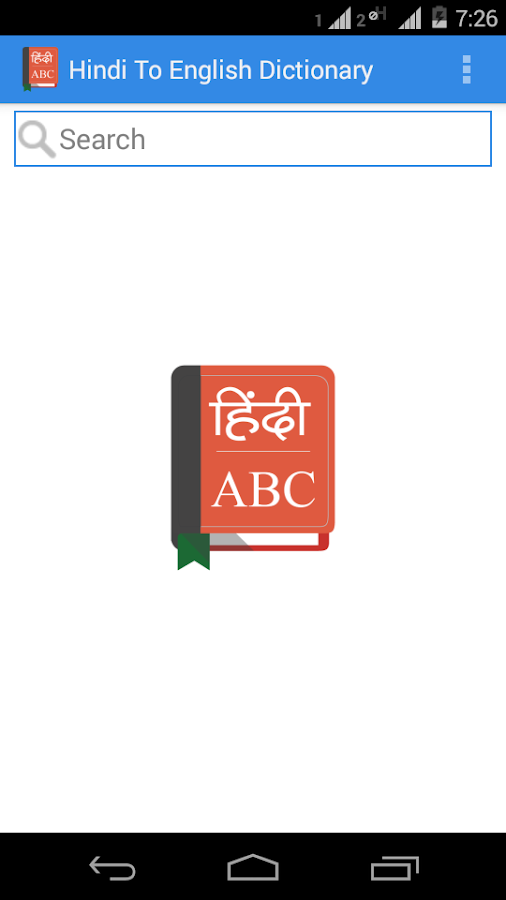 google hindi to english dictionary