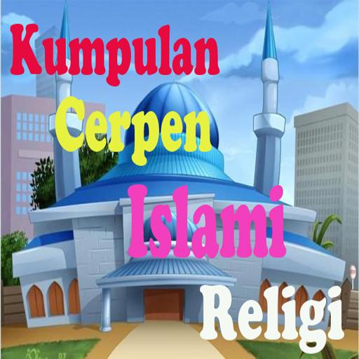 Kumpulan Cerpen Islami Religi