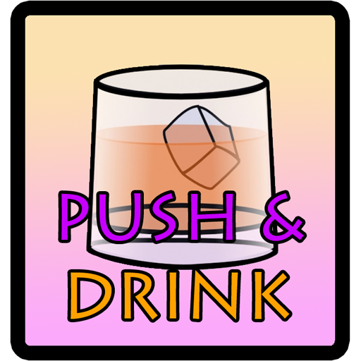 饮酒游戏 休閒 App LOGO-硬是要APP