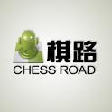 棋路-中国象棋(Chinese Chess) icon