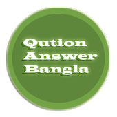 Question and  Answer ( বাংলা )