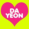 유다연 돌잔치 초대장 logo