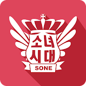 Sone World - Girls' Generation