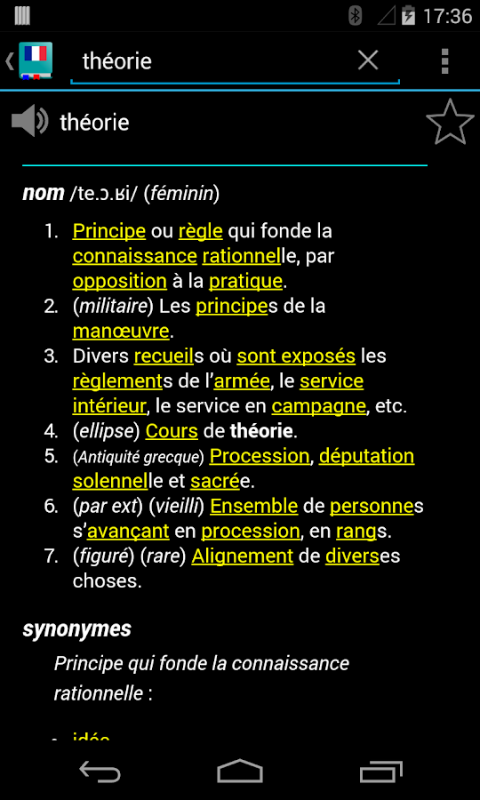 French Dictionary - Offline - screenshot