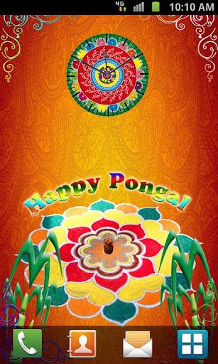 Pongal Rangoli Clock