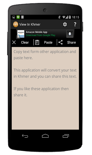 View in Khmer Font apk screenshot 4