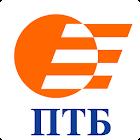 ПТБ mobile icon