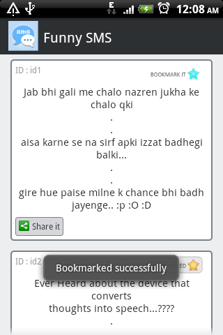 Hindi Funny Jokes - SMS - screenshot