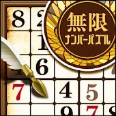 Infinite∞ Number Puzzle