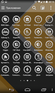 Crystal White Icon Pack v1.0