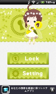 Fairy App Lock- screenshot thumbnail