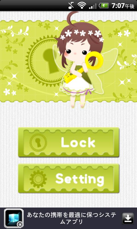 Fairy App Lock - screenshot