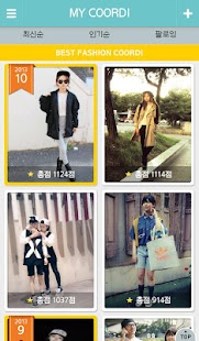 免費生活App|No.1 Fashion Magazine FringeJ|阿達玩APP
