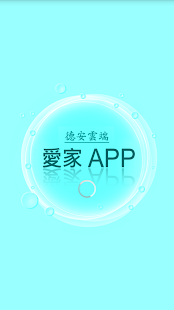 愛評生活通iPeen Gourmet on the App Store - iTunes - Apple
