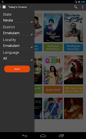 Today's Cinema Kerala 1.31 screenshot 143227