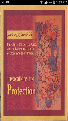 Islamic Protection Invocations