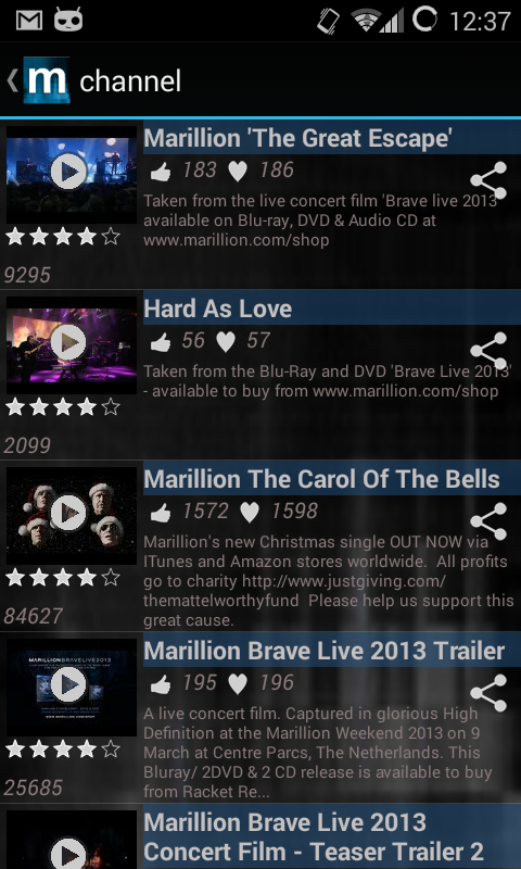 Marillion - Official App - screenshot