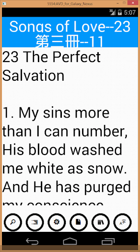 God's Family Hymnal