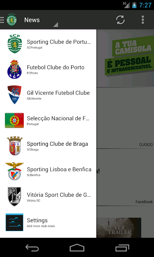 SCPortugal - screenshot