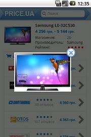 Price.ua Screenshot 3