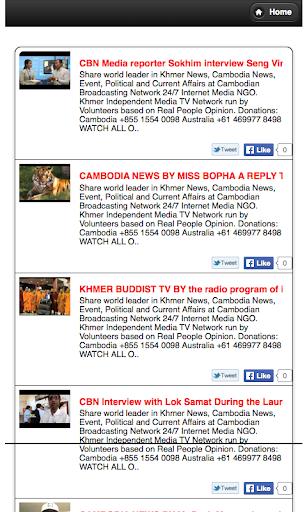 CBN Media