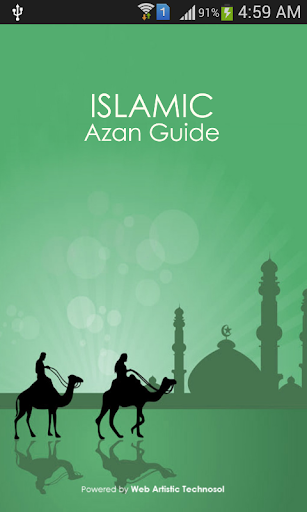 Islamic Azan guide
