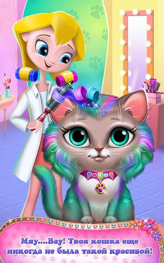Кошачий Салон Красоты для планшетов на Android