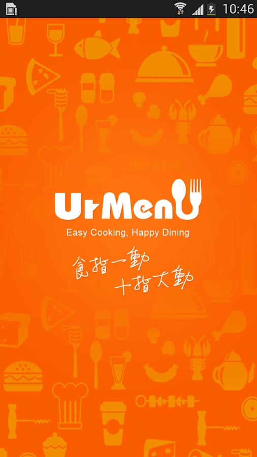 UrMenu - screenshot