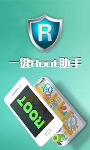 新的app KOF太讚了。 - iPhone4.TW