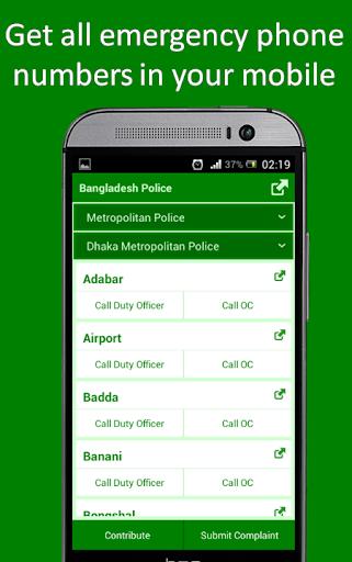 Bangladesh Emergency Services