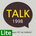 1998 Classic PC Lite KakaoSkin icon