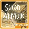 New! Surah Al-Mulk Pocket