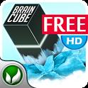 Brain Cube HD - Free icon