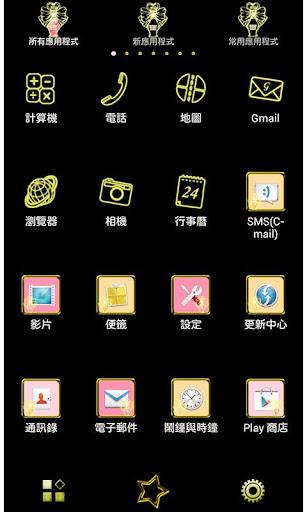 無料个人化Appの香水 for[+]HOME|記事Game