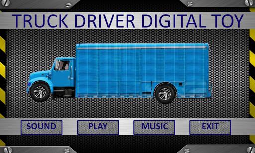 卡車司機的數碼玩具