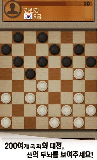 체커의 달인