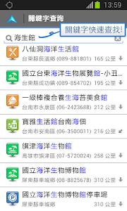 Polnav mobile v2.6.1