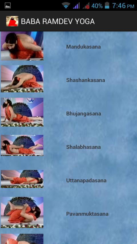 Baba Ramdev Yoga Books In Hindi Pdf - engelite's diary
