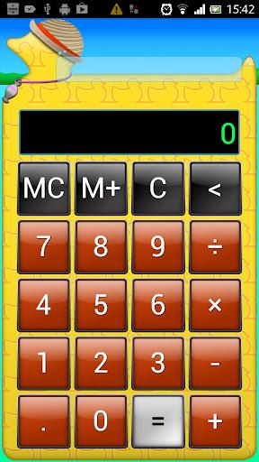 鴨鴨計算器
