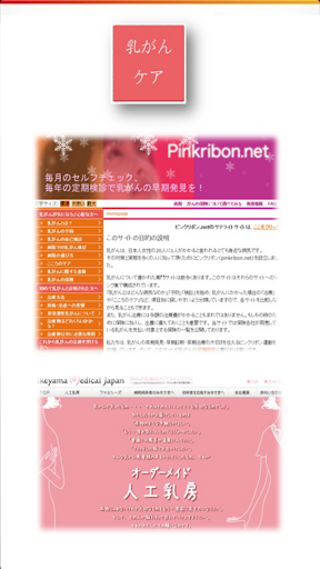 【免費生產應用APP】私人日志Day Journal|線上玩APP不花錢-硬是要 ...